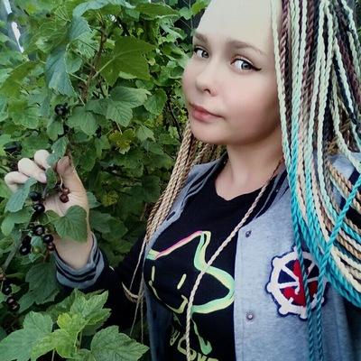 Ульяна Болконская