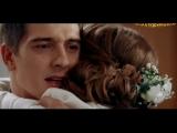"""Новый клип из фильма """"Верни мою любовь"""")Влад и Вера )Букет)))"""