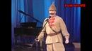 Геннадий Хазанов - Буденный
