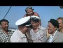 «Полосатый рейс» (1961) - комедия, реж. Владимир Фетин HD 1080