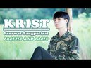 Krist Perawat Sotus S The Series' Arthit Profile and facts