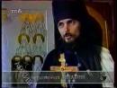 ПЕРЕДАЧА КАНОН. УБИЙСТВО ОПТИНСКИХ МОНАХОВ (1998)