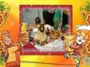 Приглашаем на Масленицу в детский центр Лучики