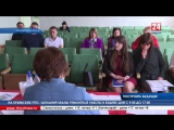 В Нижнегорском обсудили, как воплотить в жизнь послание Президента России Федеральному Собранию РФ