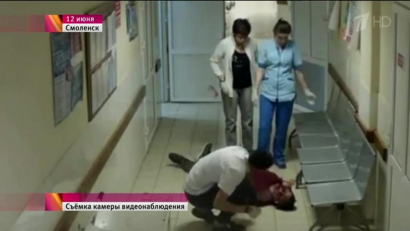 Следователи в Смоленске разбираются со скандальным случаем больнице, где скончался пациент