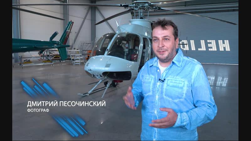 Ленинградская область: полёт нормальный!