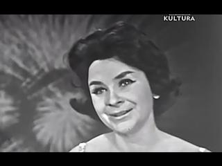 Чёрный кот — Тамара Миансарова 1965 (Ю. Саульский - М. Танич)