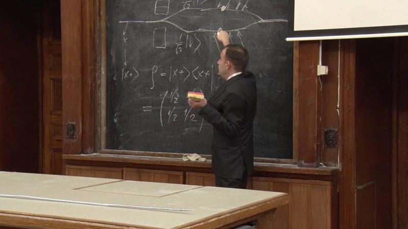 Силаев П. К. - Квантовая теория - Вероятностная интерпретация (Лекция 3)