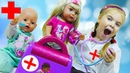 Лера КАК ДОКТОР ПЛЮШЕВА. Куклы ЗАБОЛЕЛИ. Играем с Baby Born. Видео для детей