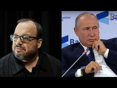 💥«Есть ли будущее без Путина? Война за власть в России сегодня и завтра»: Станислав Белковский