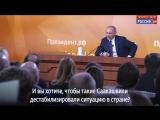 Видео дня. А может быть и года. Собчак спросила Путина об участии Навального в выборах президента в 2018 году