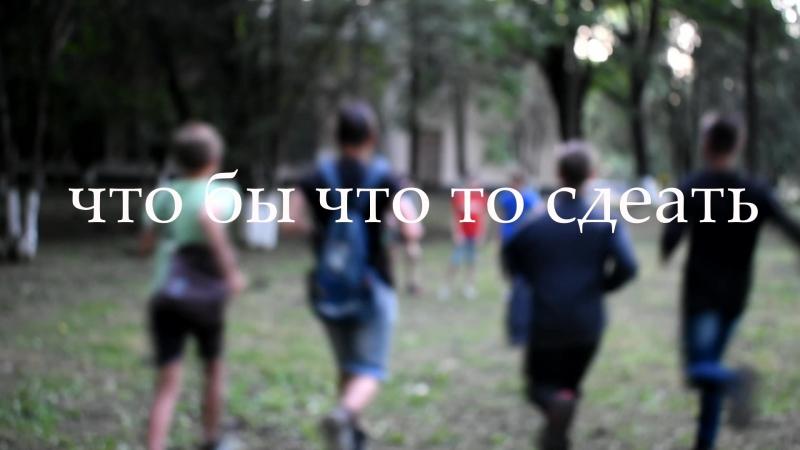 Соколовка 1