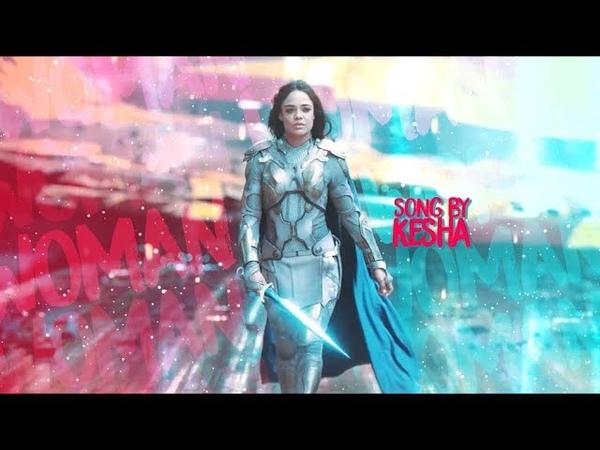 Marvel DC | Woman