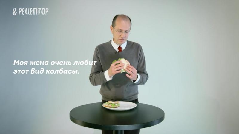 Пиндосы стебутся над русской закуской