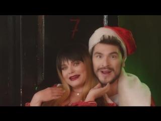 Наташа Королева и Герман Титов - Мой Дед Мороз