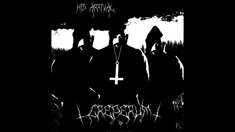 CREPERUM - His Arrival (Single: 2018)