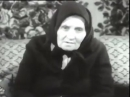 Мать Сергея Есенина Татьяна Фёдоровна 1955