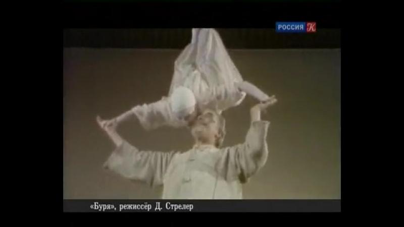 Великие театры мира-4