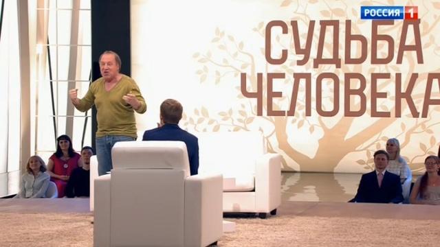 Судьба человека с Борисом Корчевниковым. За что выгнали первокурсника Стеклова из дебютного спектакл