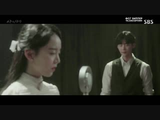 So Hyang - Only My Heart Knows (He Hymn of Death OST Part 1) [рус.саб]