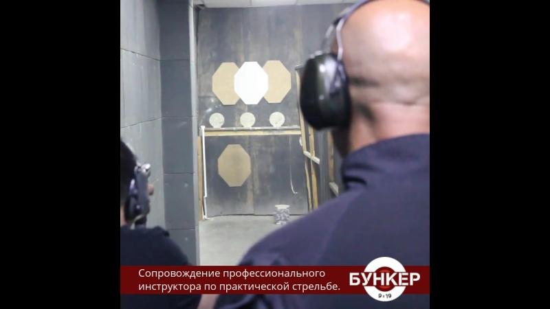 Инструктор -Бондарчук Константин Владимирович.