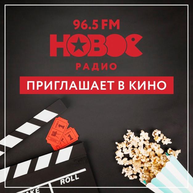 Днем, открытка приглашение в кино