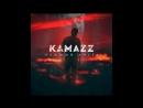 Kamazz - Падший Ангел (2018, премьера)