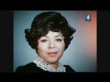 Нежность - Майя Кристалинская 1976