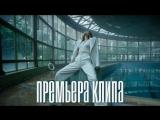 ЛУНА - Free Love