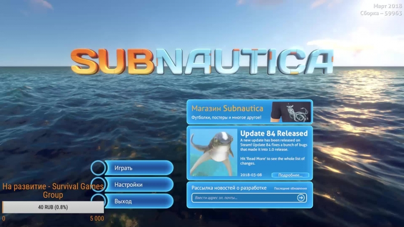 Subnautica: Щеголяем по дну в бронированном костюме 10