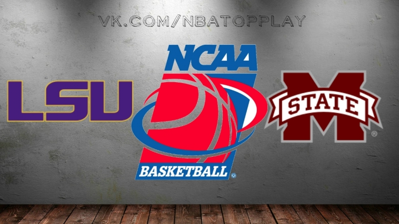 LSU Tigers vs Mississippi State Bulldogs | 08.03.2018 | SEC Championship | 2nd Round | NCAAM 2017-2018