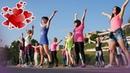 ZUMBA Супер позитивный танец L♥ve Флешмоб от самых энергичных
