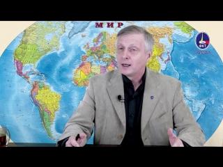 Валерий Пякин. Вопрос-Ответ от 26 марта 2018 г