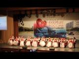Народный образцовый ансамбль танца