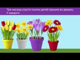 [AdMe.ru - Сайт о творчестве] 15 Загадок, Которые не Дадут Вам Уснуть