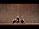 Танец чувства