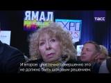 Путин — о возможном повышении пенсионного возраста