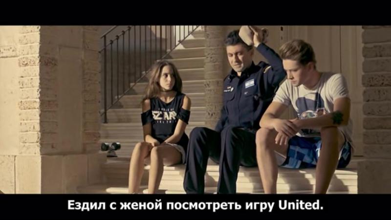 Жест / Gesta (2017) рус.суб.