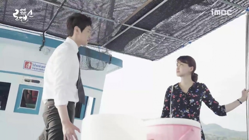 《Making Ep.4》 Рискованный роман 꼼꼼한 팩트체크! 수술실의 지현우 (우당탕 이시영 수난시대)