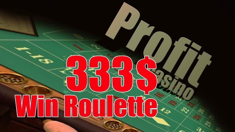 Profit Casino win European Roulette PART 2