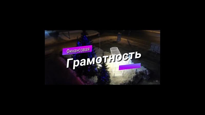 Рубикон в Ульяновске
