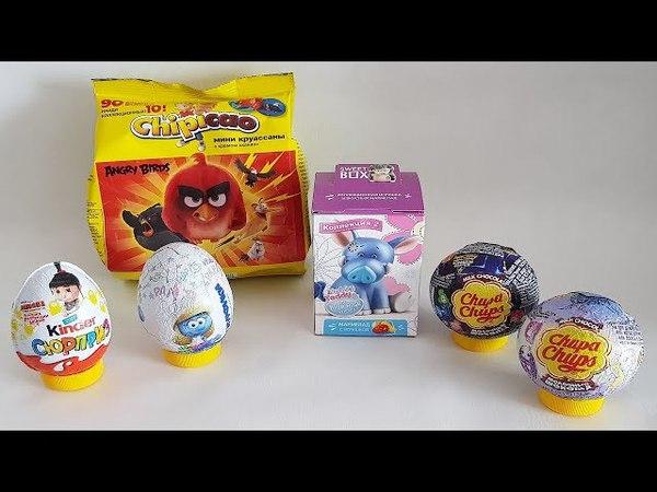 Микс Cюрпризов Круассаны Chipicao Angry Birds Гадкий Я и другие 🍬 MacaroonCookiesToys Video