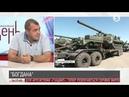 Юрій Бірюков Про снаряди системи Гіацинт та нове озброєння ІнфоДень 20 08 2018