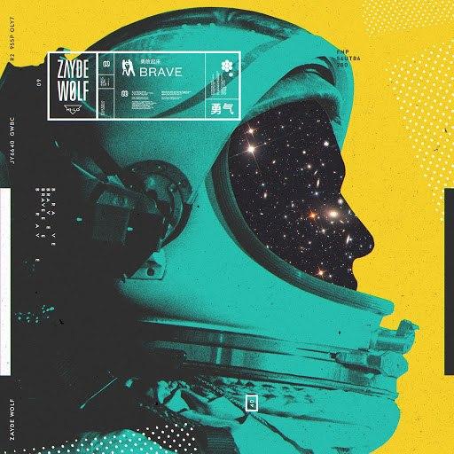 ZAYDE WØLF альбом Brave