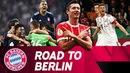 Дорога на Берлин Финал Кубка Германии 2018