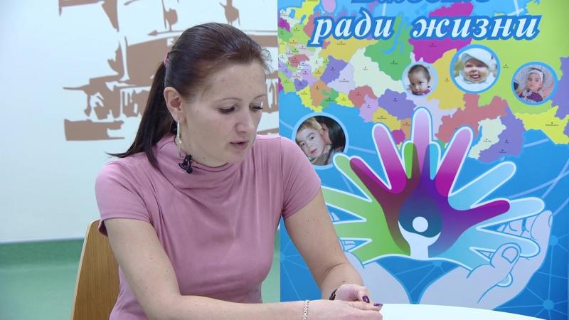 Первая Школа для родителей «Ребенок с редким заболеванием» в Национальном медицинском исследовательском центре им. В.А. Алмазов