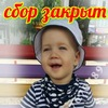 Группа помощи Андрею Малярову