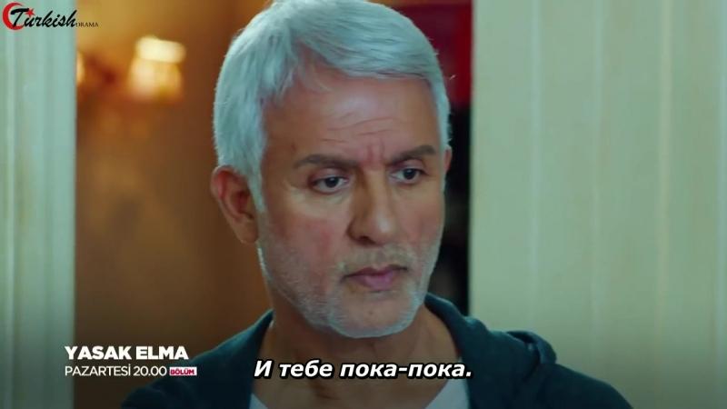 *З*П* - 2а к 14с, russub.