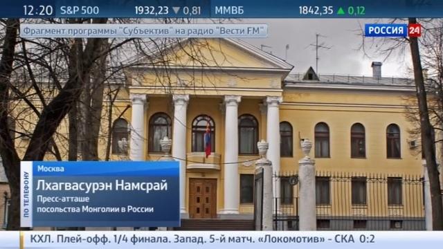 Новости на Россия 24 • Монголия ждет список украинцев, пострадавших от геноцида хана Батыя