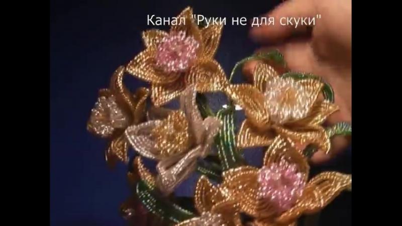 Нарциссы из бисера в вазочке Часть 1 2 Цветок небольшого размера Narcissus of beads